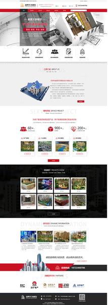 天津市盛景天润模型设计有限企业
